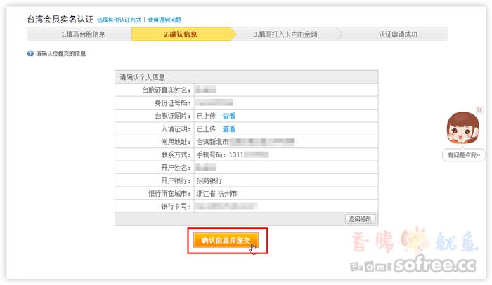 【大陸·查詢】大陸手機查詢 – TouPeenSeen部落格
