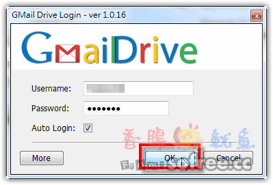 GMail Drive 讓Gmail化身成為網路磁碟機