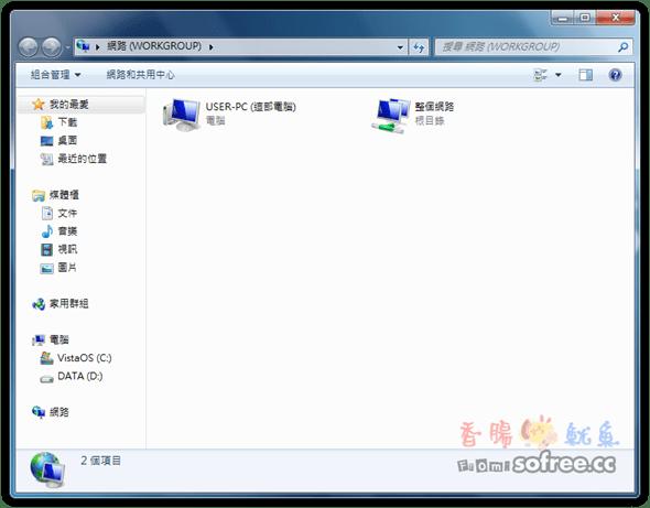 酷!16種Windows7的「GodMode」上帝模式? - 香腸炒魷魚
