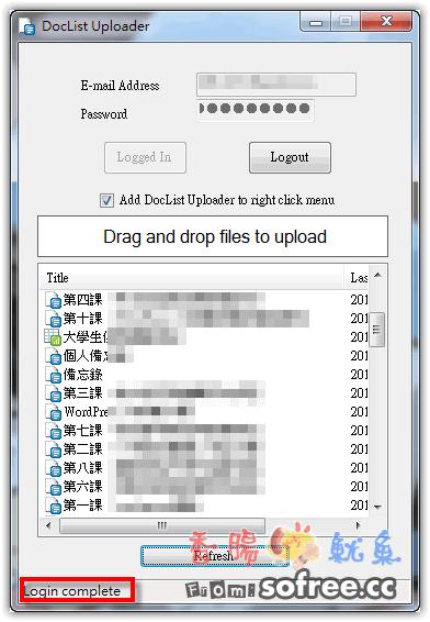 Google Docs Uploader 簡易的Google文件上傳工具
