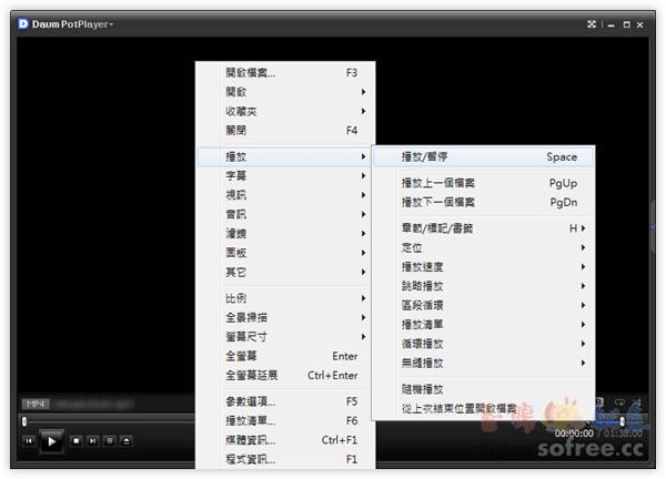 PotPlayer 比KMPlayer更強的萬用影音播放器 (支援AVI、MKV、RMVB、MP4等) - 香腸炒魷魚