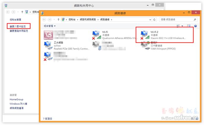 [教學]如何DIY改造「小米隨身WiFi」變成高速USB無線網路卡? - 香腸炒魷魚