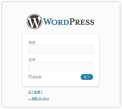 如何自訂WordPress登入後臺的Logo? - 香腸炒魷魚