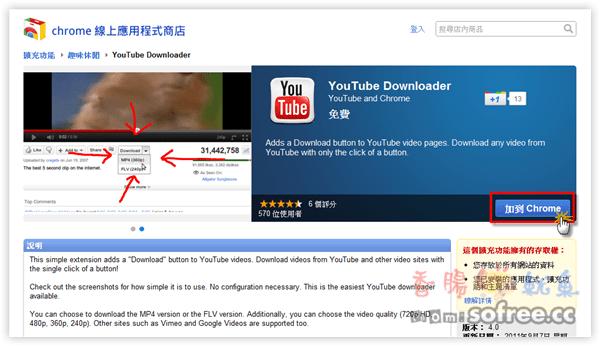 mac如何下載youtube影片|mac- mac如何下載youtube影片|mac - 快熱資訊 - 走進時代