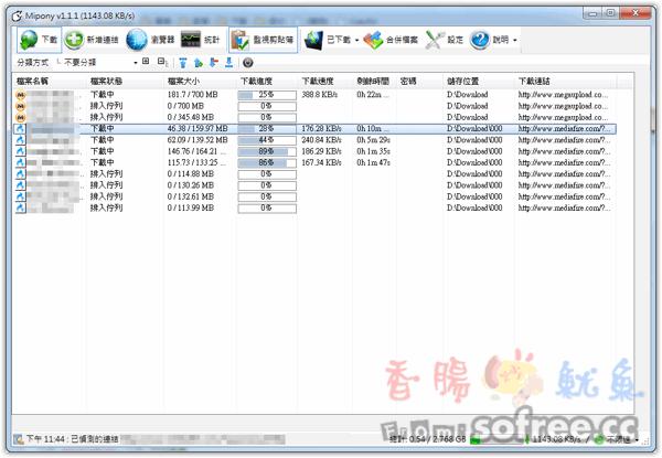 Mipony 比JDownloader更好用的免費空間下載器