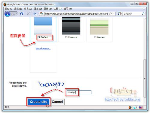 如何啟用個人的Google Sites來建置自己的網站? - 香腸炒魷魚
