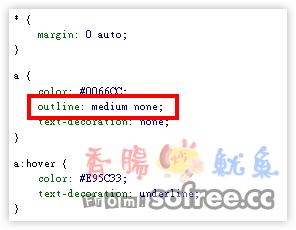 [教學]使用jQuery和CSS去除超連結虛線 - 香腸炒魷魚