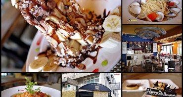 [食記]台北忠孝復興站 好時光迴廊-藝文廚坊 歐風創意料理 軟西四訪好餐廳 燈光美氣氛佳 新推出蜜糖吐司