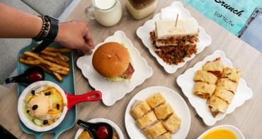 師大早午餐推薦》Daya's Brunch肉蛋吐司●芋泥控請尖叫!師大早午餐吃什麼?芋泥控不可錯過爆漿芋泥蛋餅+山崩芋泥肉鬆吐司