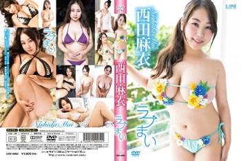 ◆西田麻衣