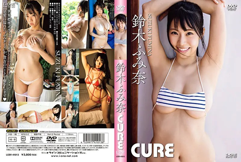 CURE 鈴木ふみ奈
