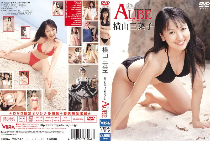 【JN】AUBE 横山三菜子