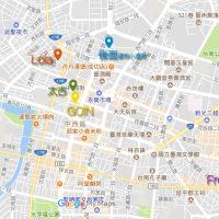 台南買醉地圖 TOP 5 ★ 老宅酒吧裡的甜蜜騷動(十八禁)