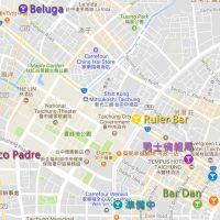 台中買醉地圖 TOP 8 ★ 質感酒吧裡的情慾流動(十八禁)