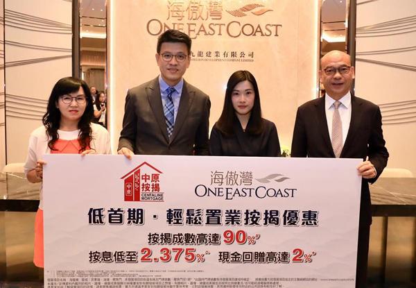 香港新樓盤|香港樓盤信息 - 香港地產網