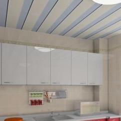 Kitchen Ceilings Oil Rubbed Bronze Faucets 厨房天花板价格 厨房天花板用什么材料比较好 房天下装修知识