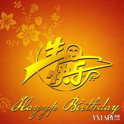 送給老師的生日祝福語大全 36真情語錄表達感恩的心 - 心靈的港灣