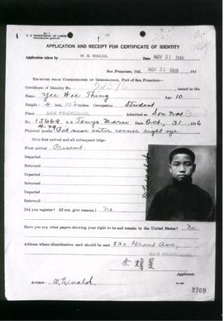 1916年发给Yee Wee Thing的证明,证明他是美国公民的儿子。(Wikimedia Commons)