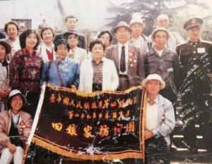 日本四野战友联谊会访华 (网络图片)