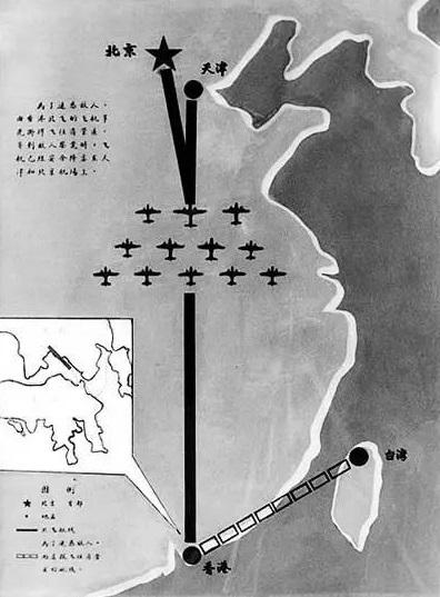 两航起义,飞机北飞示意图 (网络图片)