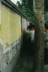 西单民主墙【1979年】 (Qindianchen/Wikimedia Commons)