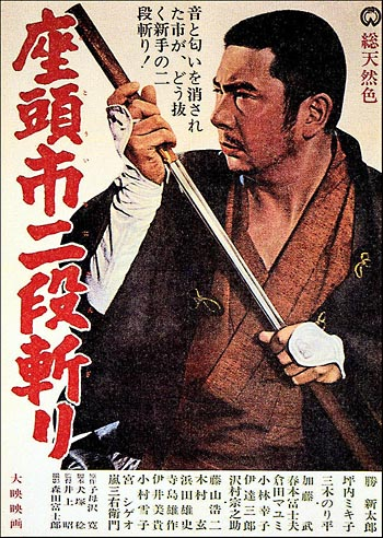 https://i0.wp.com/img.soundtrackcollector.com/movie/large/Zatoichi10.jpg