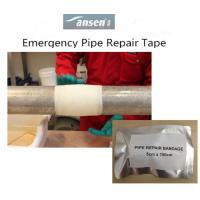 High quanlity PVC insulation wrap Pipe Repair/PVC Pipe