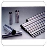 Latest inconel pipe welding - buy inconel pipe welding