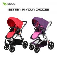 Latest strollers and car seats - buy strollers and car seats