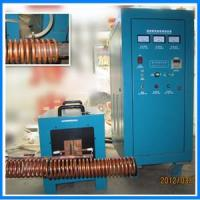 Latest igbt induction forging furnace