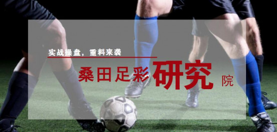 桑田牌 - 最新文章 第11頁 | 運動視界 Sports Vision