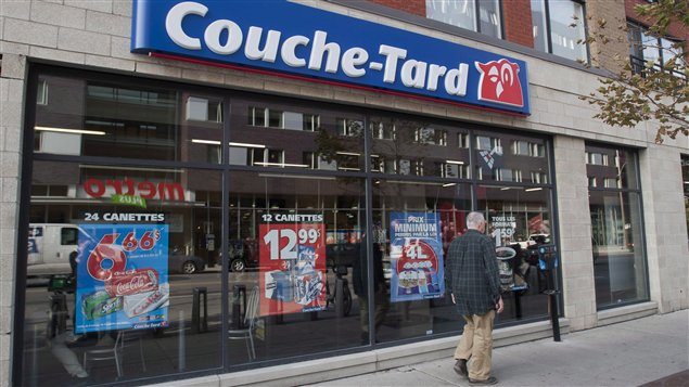 Magasin Couche-Tard