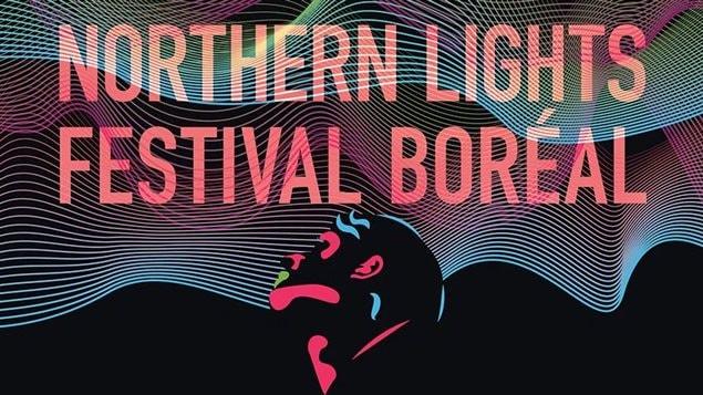 Northern Lights Festival Sudbury