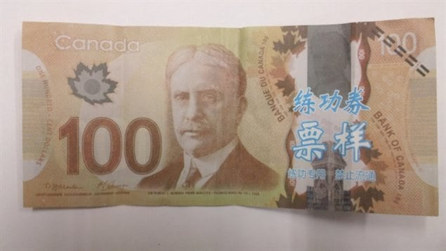 Afflux de faux billets à Iqaluit selon la GRC – RCI | Français