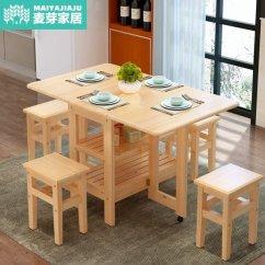 Chairs For Kitchen Table Small Corner 折疊桌簡易餐桌椅組合實木現代簡約小戶型飯桌家用桌子折疊餐桌 非常勸敗 非常勸敗verybuy網友推薦開團 1713213