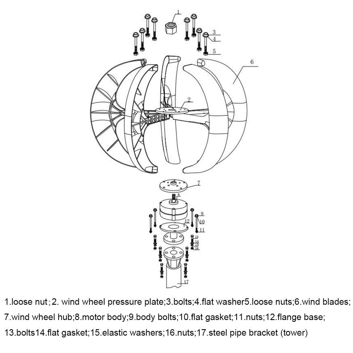 400w 12v/24v lantern vertical axis 5 blades wind turbine