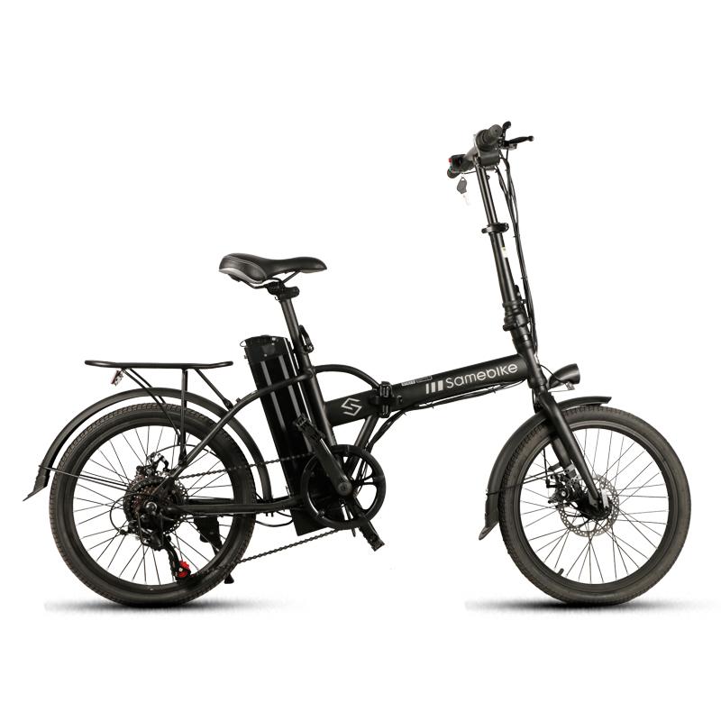 Buy Online Samebike XW 20ZC Fashion Version 250W Smart