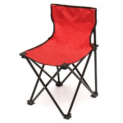 Fishing Chair Add Ons Extra Wide Lawn Chairs Tables 34x31 5x32cm Portable Folding Seat For