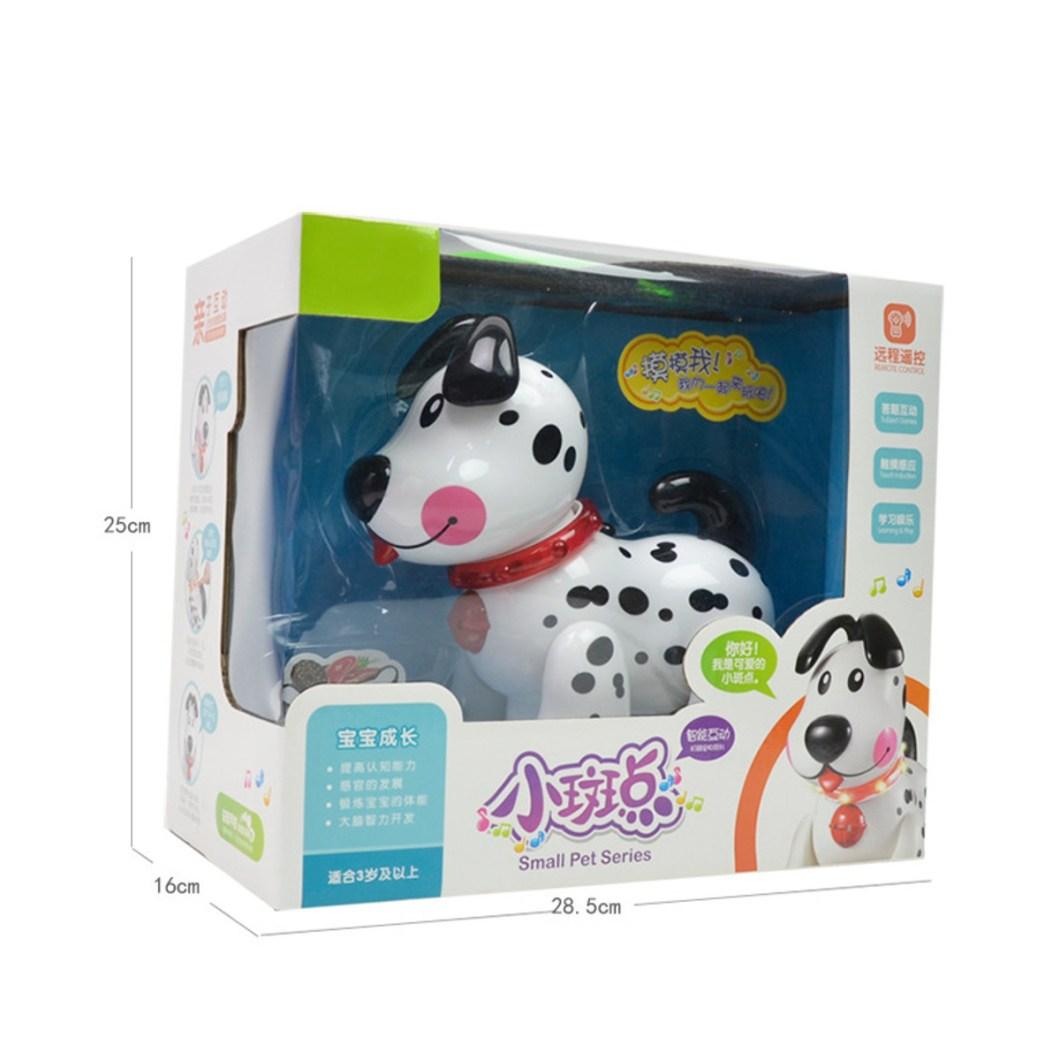 Smart Storytelling Robot Dog Sing Dance Walking Talking Dialogue pet Toy IR RC 41