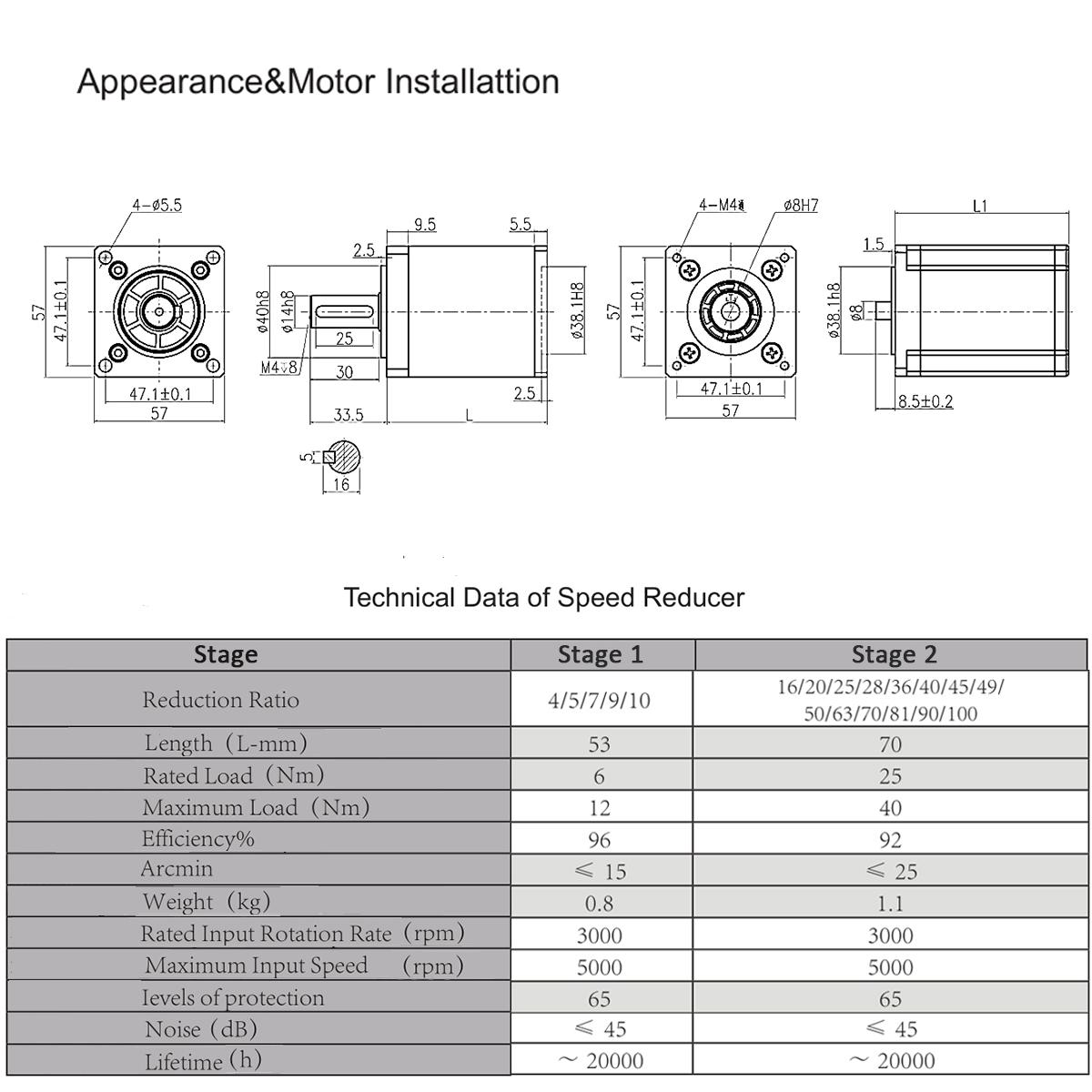 57mm Nema 23 Electric Planetary Reduction Ratio Gear Motor