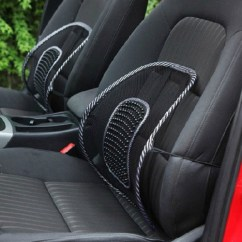 Posture Chair Cushion Tall Directors With Side Table Hot Sale New Car Seat Mesh Back Lumbar Support Pad - Us$4.99 Sold Out