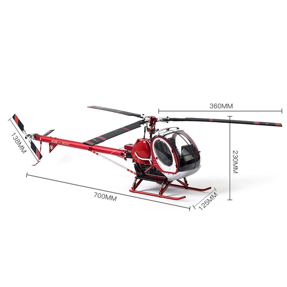 JCZK 300C 470L DFC 6CH 3D Three Blade Rotor TBR Super