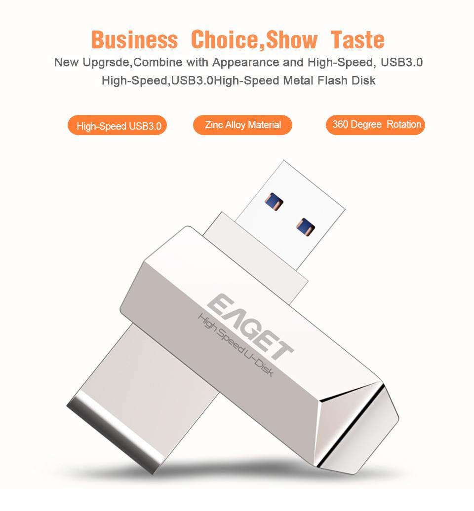 Eaget F70 USB 3.0 128GB Metal USB Flash Drive U Disk Pen Drive 360 Degree Rotation 25