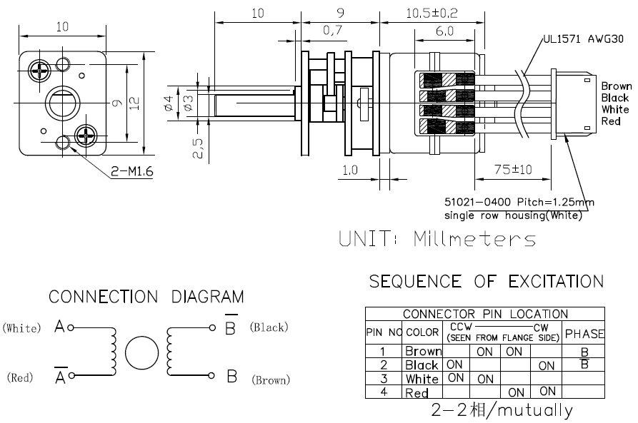 Chihai Motor DC 5V Electric Brushless Gear Reduction Motor