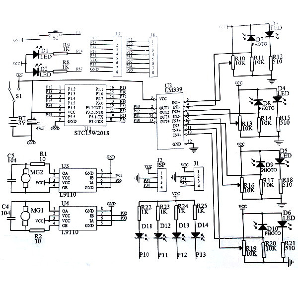 d2-6 diy 51 mcu smart car kit bluetooth remote control
