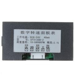 shipping methods 4 digital led tachometer  [ 1200 x 1200 Pixel ]
