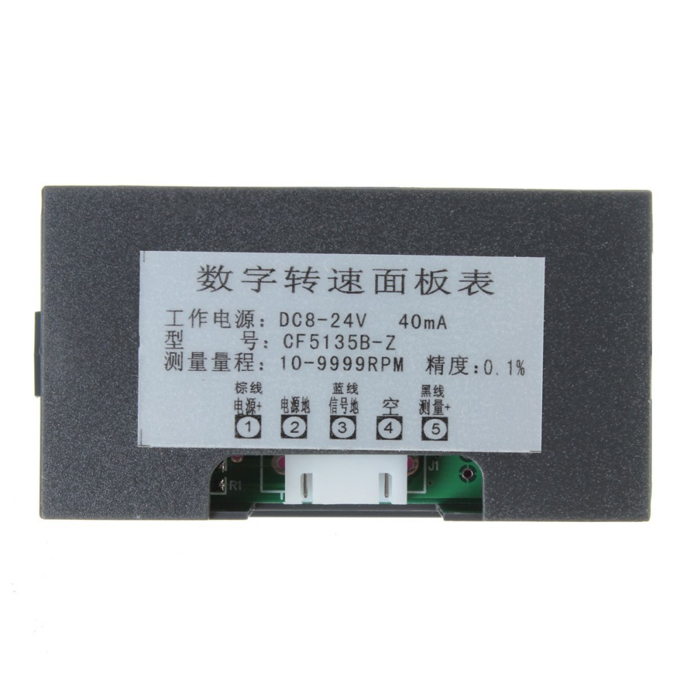 medium resolution of shipping methods 4 digital led tachometer