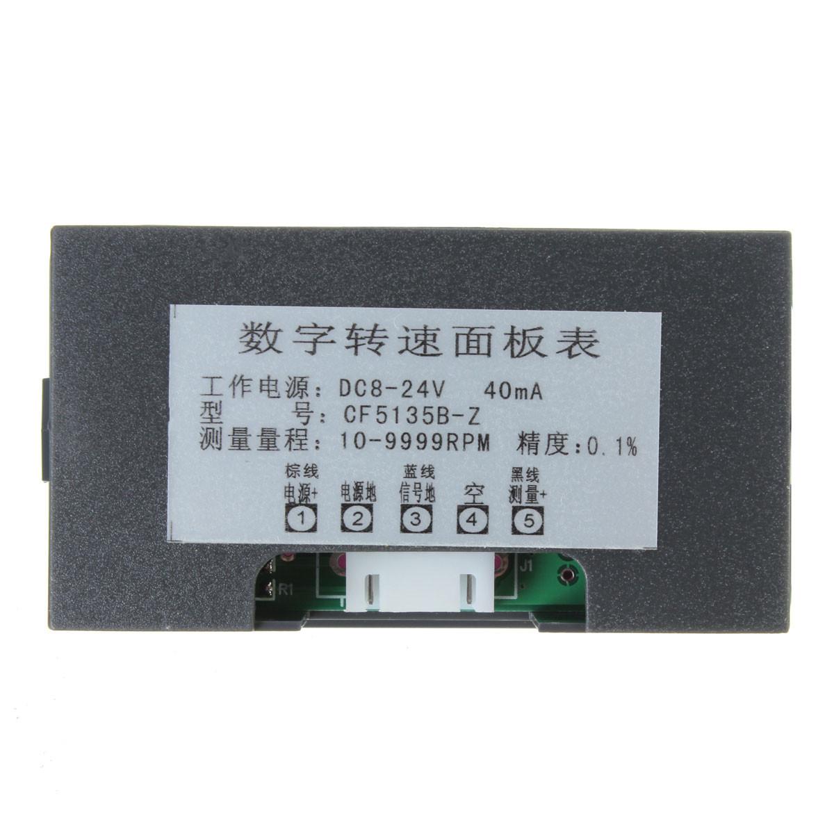 hight resolution of shipping methods 4 digital led tachometer