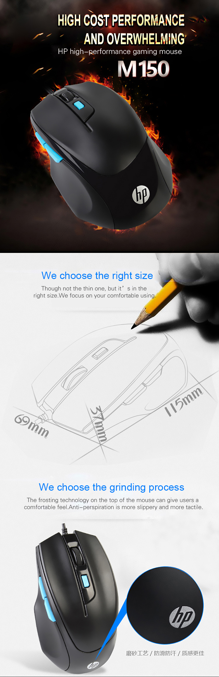 hight resolution of  usb wired optical gaming mouse