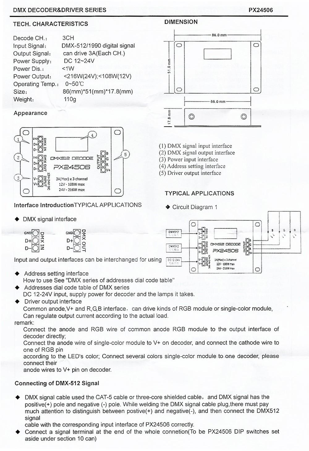medium resolution of px24506 dmx 512 decoder driver amplifier controller for rgb led strip light dc12v 24v